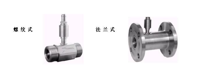 卫生型涡轮流量计特点-淮安华立仪表有限公司