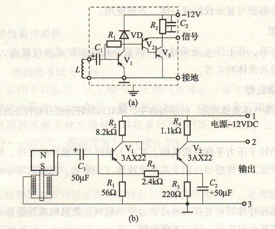 前置放大器电器原理图